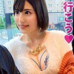 【MGS動画】神スタイル美女GET!AV男優の電話帳からヤバイ女を発見してしまった!!!