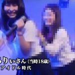 【MGS動画】ガチ元芸能人!さすがは元アイドル!超カワイイ!しかも美乳美尻のハイクラス美少女!!