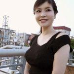 【素人】四十路40歳の巨乳熟女人妻がAV出演して初めての不倫ハメ撮り!