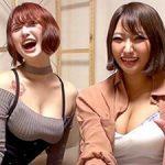 【個人撮影】激ヤバ巨乳美人ギャル2人組と乱交!ぶっ飛んでるパリピ達!